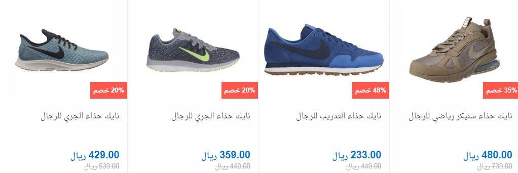 عروض سوق دوت كوم السعودية احذية